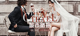 杭州婚纱摄影金夫人法曼云境