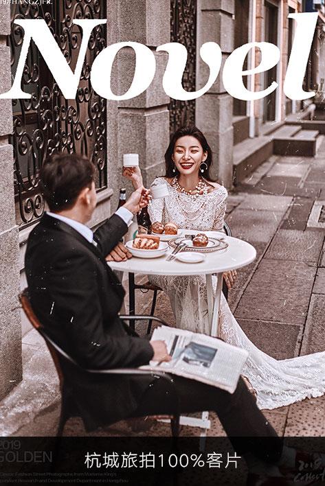 杭州婚纱摄影金夫人城市旅拍客照 婚纱照外景客片集合