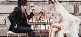 杭州婚纱摄影金夫人城市旅拍