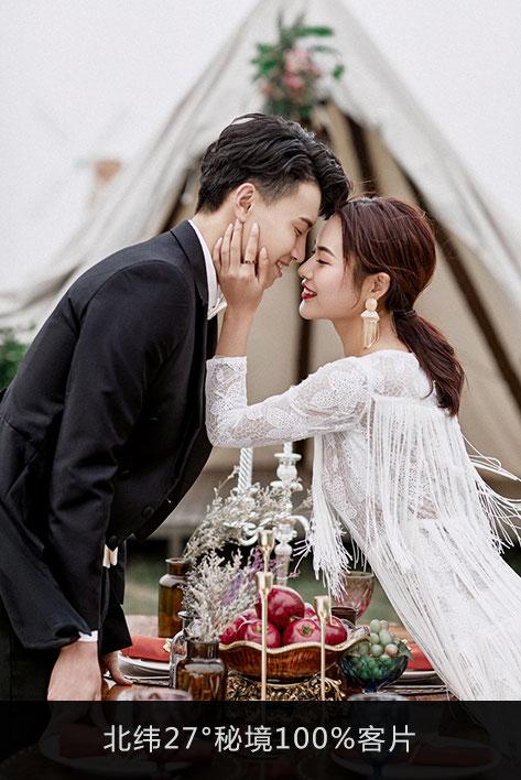 杭州婚纱摄影金夫人悦影庄·世外花国影城婚纱照客照