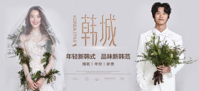 杭州婚纱摄影金夫人韩城银座
