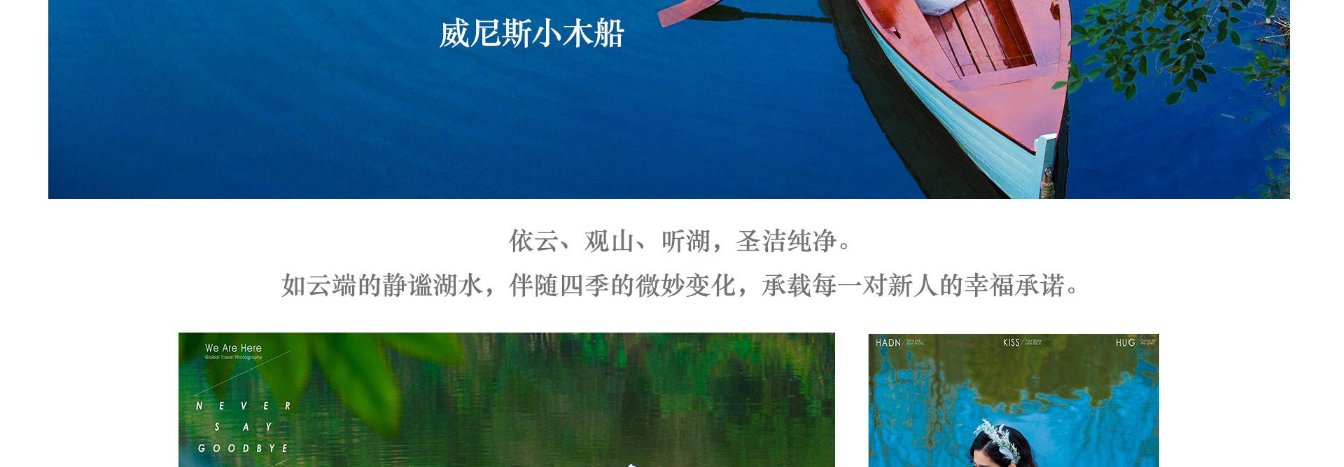 依云湖_07.jpg