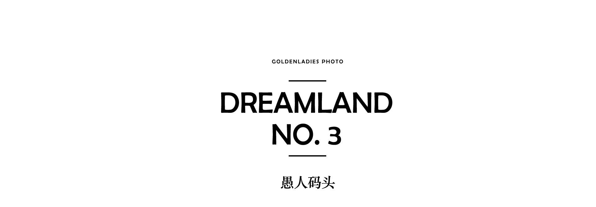 依云湖_12.jpg