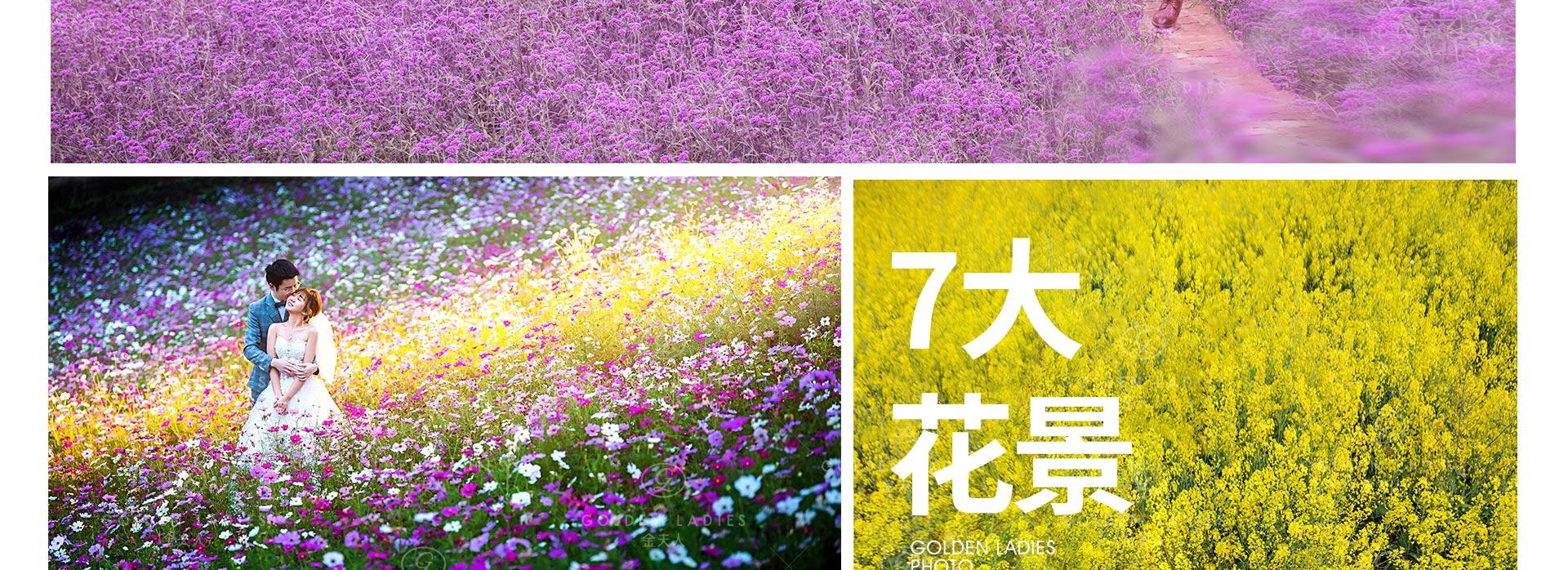 春季1_16.jpg
