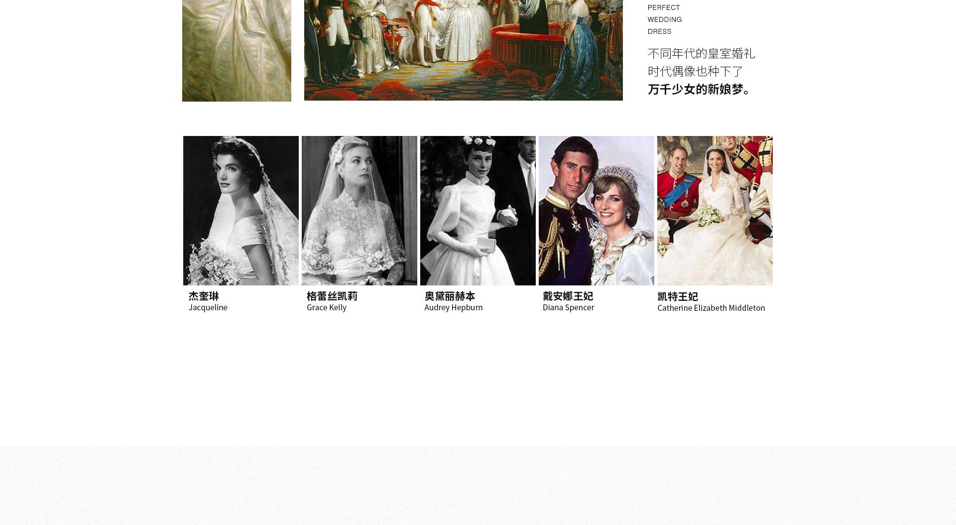 1920-婚纱页面更改.jpg
