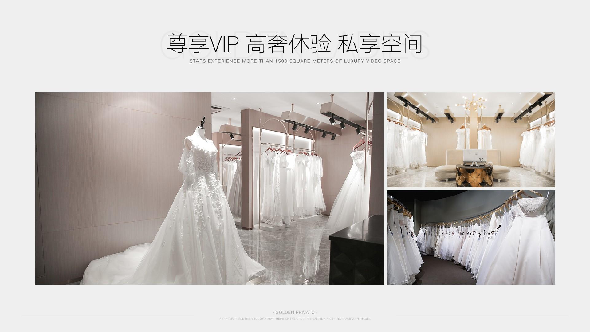 广州婚纱街在哪_一价全含-杭州婚纱摄影排名在排行榜前十名哪家好|杭州拍个性 ...